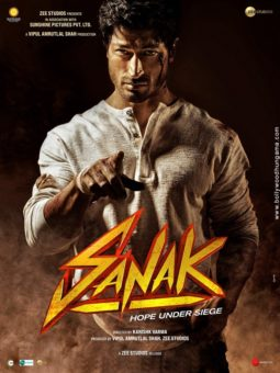 First Look Of Sanak - Hope Under Siege