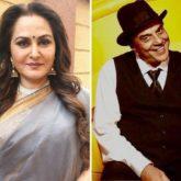 The Kapil Sharma Show Jaya Prada reveals that Dharmendra used to be a big flirt