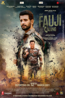 First Look Of Fauji Calling