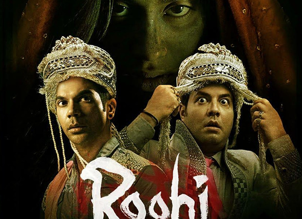 """Multiplex heads hail theatrical release of Roohi; state that the film is """"huge encouragement"""""""