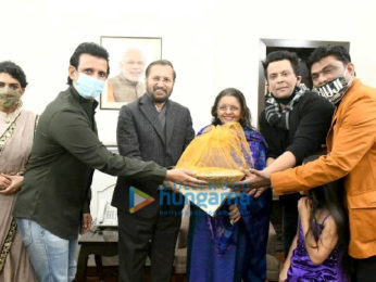 Photos: Trailer launch of the film Fauji Calling | Parties & Events Moviesflix