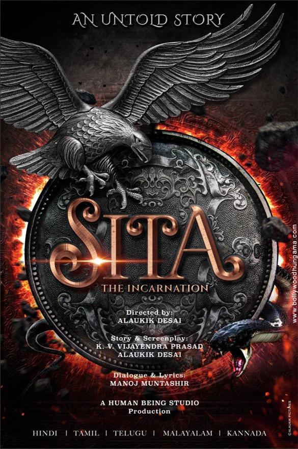 Sita – The Incarnation