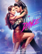 First Look Of Time To Dance