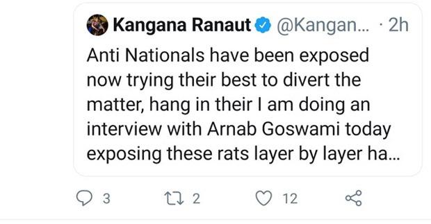 रोहित शर्मा, अर्नब गोस्वामी, देशद्रोही!  कंगना रनौत के दो ट्वीट हटाए गए क्योंकि इससे ट्विटर के नियमों का उल्लंघन हुआ