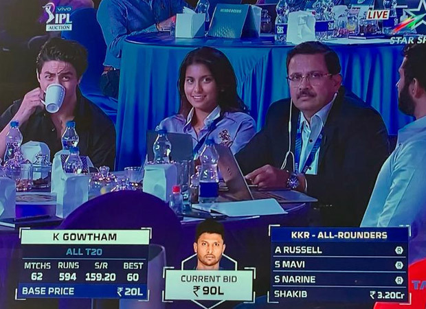 IPL: Juhi Chawla is happy to see her daughter Jahnavi and Shah Rukh Khan's son Aryan Khan at the KKR auction table
