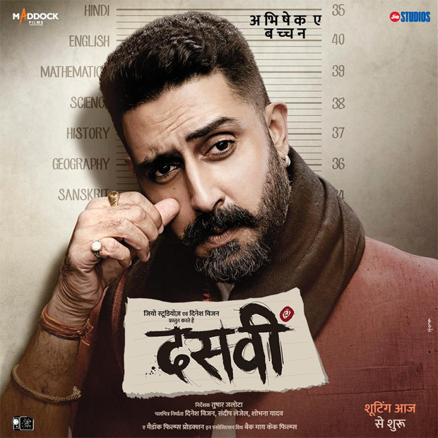 दशवी में अभिषेक बच्चन ने गंगा राम चौधरी के रूप में शूटिंग शुरू की