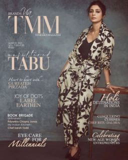 On The Cover OF TMM