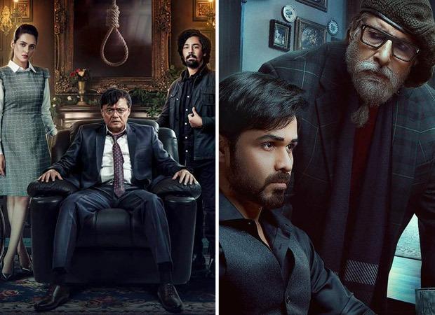 This Bengali film looks EERILY similar to Amitabh Bachchan-Emraan Hashmi starrer Chehre