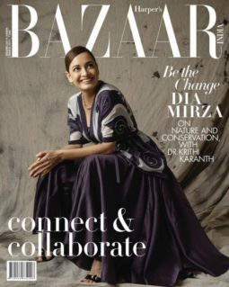 Dia Mirza On The Cover Bazaar