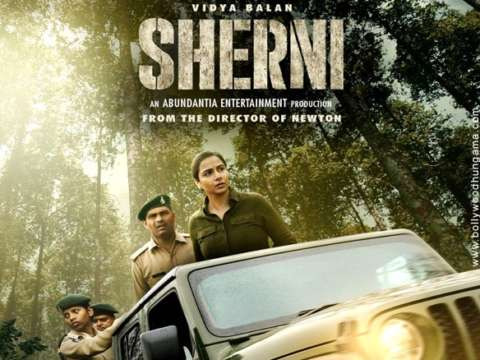 First Look Of Sherni