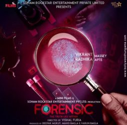 First Look Of Forensic