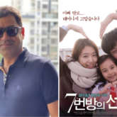 Murad Khetani acquires rights to South Korean filmMiracle in Cell No. 7 which starred Ryu Seung-ryong, Kal So-won and Park Shin-hye