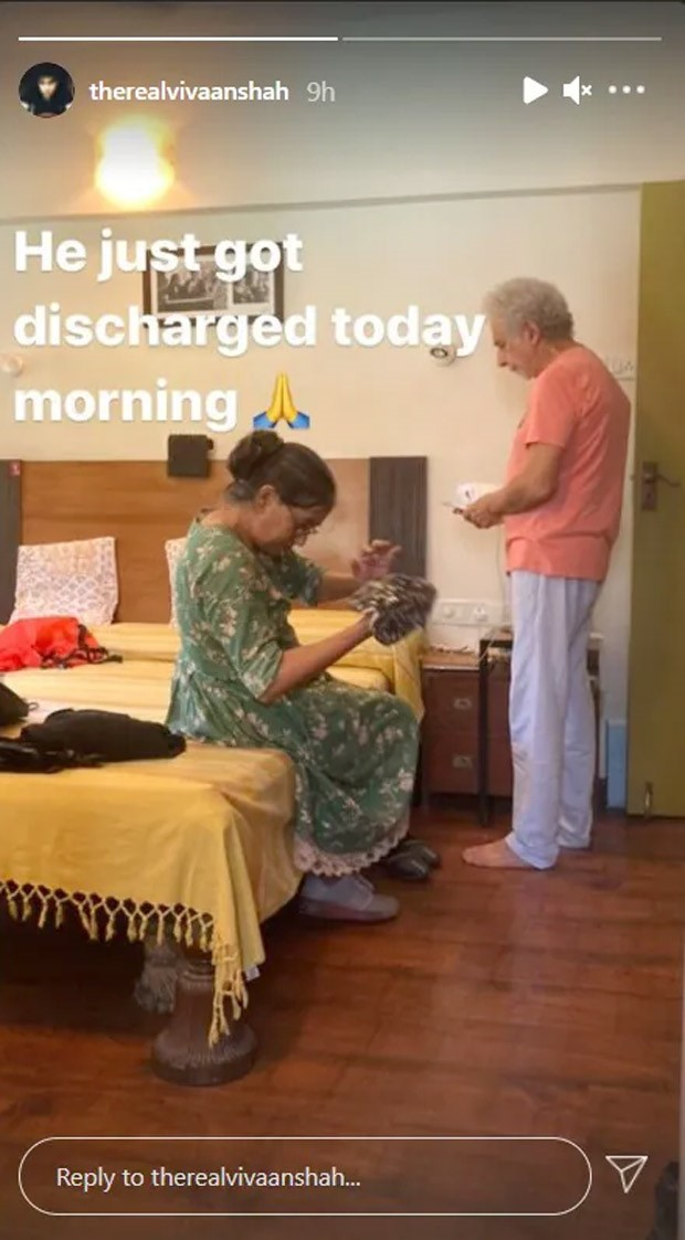 Naseeruddin Shah finally discharged from the hospital, Vivaan Shah shares pictures