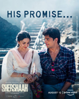 First Look Of The Movie Shershaah