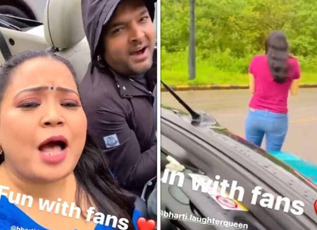 Kapil Sharma and Bharti Singh pull a fan's leg by crooning viral 'Bachpan Ka Pyaar' song
