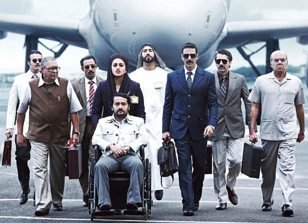 बेलबॉटम बॉक्स ऑफिस: अक्षय कुमार स्टारर ने रु।  1.15 करोड़  8 वें दिन;  रुपये के साथ सप्ताह 1 समाप्त होता है।  18.55 करोड़