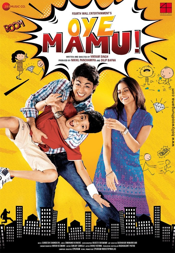 Oye Mamu! Movie: Review   Release Date   Songs   Music   Images   Official Trailers   Videos   Photos   News - Bollywood Hungama
