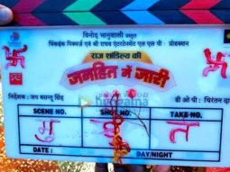 On The Sets Of Janhit Mein Jaari