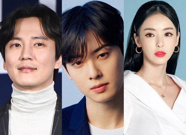 Kim Nam Gil, ASTRO's Cha Eun Woo, Lee Da Hee confirmed to star in upcoming fantasy exorcism drama 'Island'