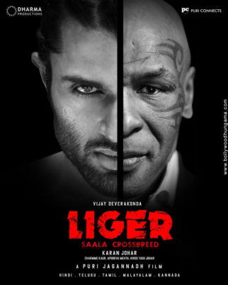 First Look Of Liger