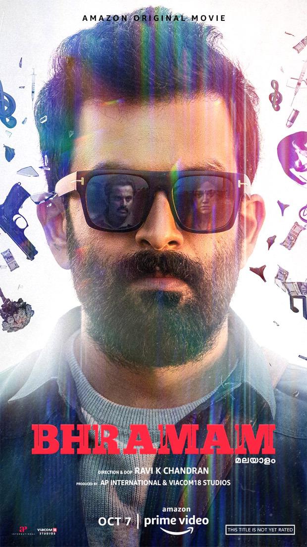 Malayalam crime thriller Bhramam starring Prithviraj to premiere on October 7 on Amazon Prime Video