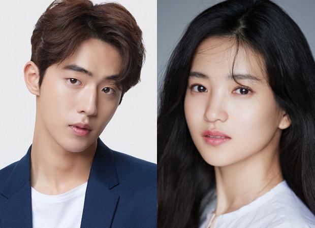 "Nam Joo Hyuk and Kim Tae Ri to star in romance drama Twenty-Five Twenty-One"" along with WJSN's Bona, Choi Hyun Wook : Bollywood News – Bollywood Hungama"