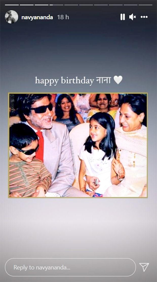 Aishwarya Rai Bachchan gives a glimpse of Amitabh Bachchan's birthday festivities with Aaradhya; Navya Naveli shares unseen pics
