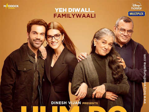 First Look Of Hum Do Hamare Do