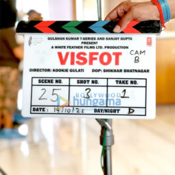 On The Sets Of The Movie Visfot