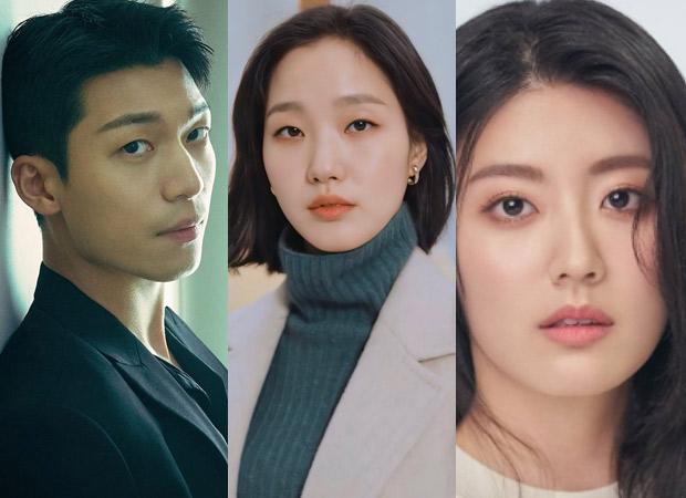Wi Ha Joon, Kim Go Eun and Nam Ji Hyun in talks for new drama Little Women by Vincenzo director